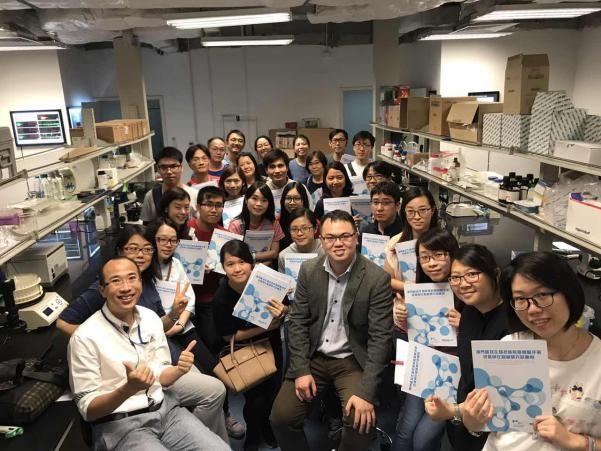 2017年普及生物技術教學工作坊