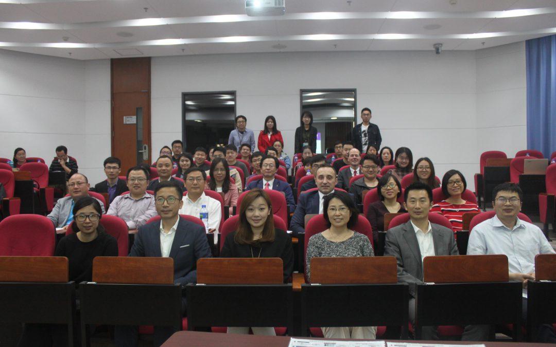 2018年優良研究規範及學術出版國際會議